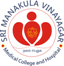 Sri Manakula Vinayagar Medical College and Hospital
